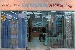 Декор окон в Тюмени. Пошив штор на заказ.