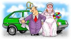 Нужен тамада в Тюмени для проведение свадьбы