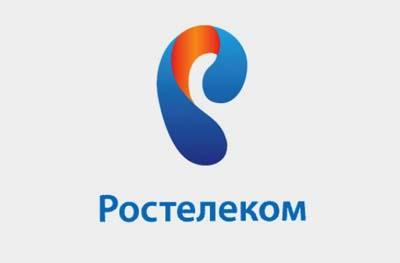 Продажа государственного пакета акций 'Ростелеком'