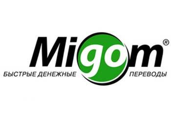 ЦБ РФ отозвал лицензию у системы денежных переводов «Мигом»