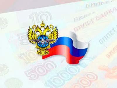 освободить авиакомпании от уплаты НДС на билеты в Крым