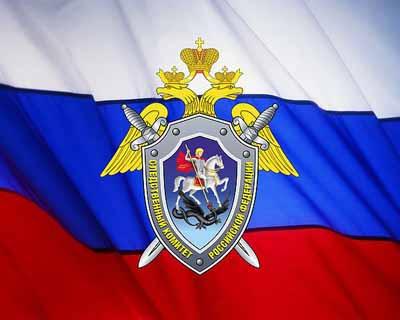 СК России расследует шесть уголовных дел по украинским событиям