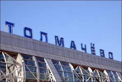 Самолет, летевший из Ларнаки (Кипр) в Новосибирск, совершил аварийную посадку в аэропорту Толмачево