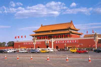 Суд в Китае приговорил к смертной казни трех человек по делу о теракте на пекинской площади Тяньаньмэнь