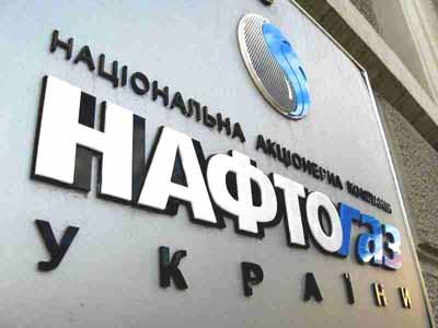 Газпром подал иск на $4,5 млрд к украинскому Нафтогазу