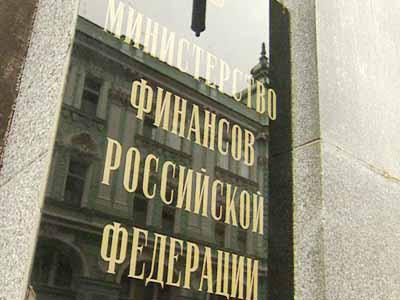 Минфин предложил запретить госкомпаниям иметь счета в иностранных банках