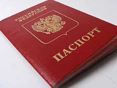 въезд в Россию для граждан из стран СНГ
