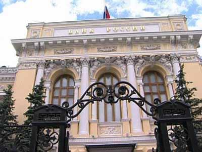 Центробанк предложил создать платежную систему Таможенного союза