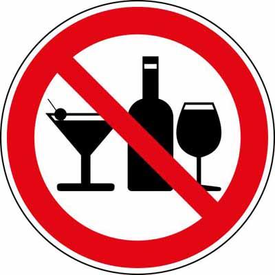 День города 26 июля в Тюмени пройдет без алкоголя