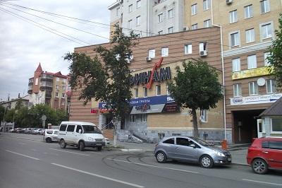 инвестиционная компания Финам в Тюмени