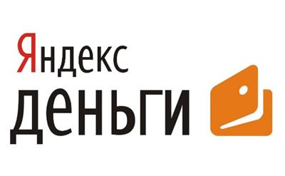 Система Яндекс.Деньги вводит абонентскую плату для пассивных пользователей