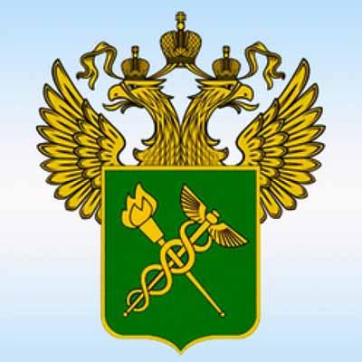 ФТС понизила план перечислений в госбюджет с 7,5 до 6,7 трлн рублей