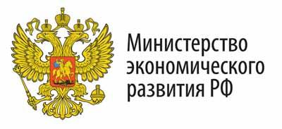 Министерство экономического развития России предлагает остановить выдачу материнского капитала