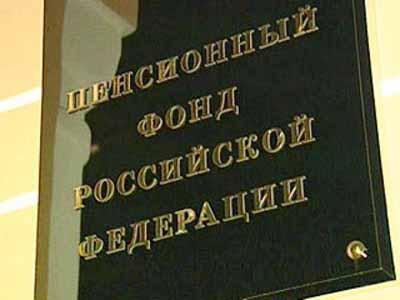 Более 20 миллионов россиян рискуют оставить себя без пенсии