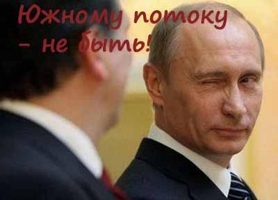 Начало мирового экономического кризиса открыл В. В. Путин
