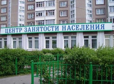 Тревожные симптомы Российской экономики